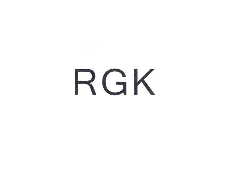 RGK商标