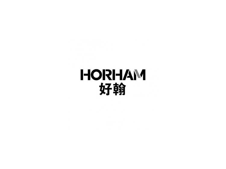 好翰 HORHAM