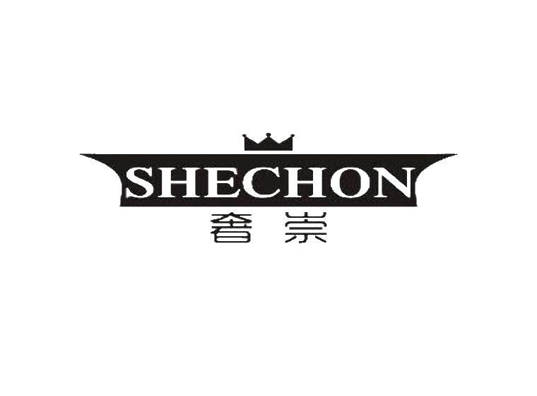 奢崇 SHECHON