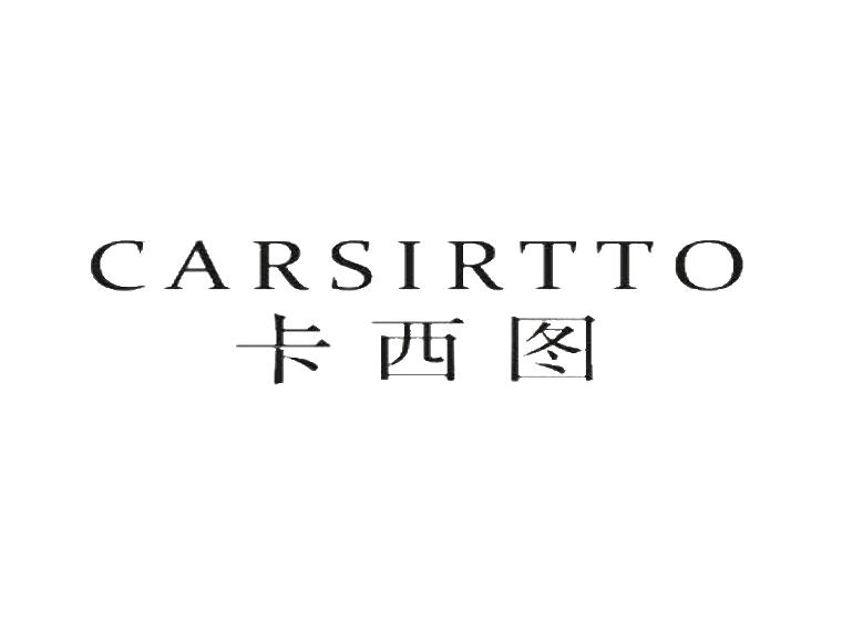 卡西图 CARSIRTTO