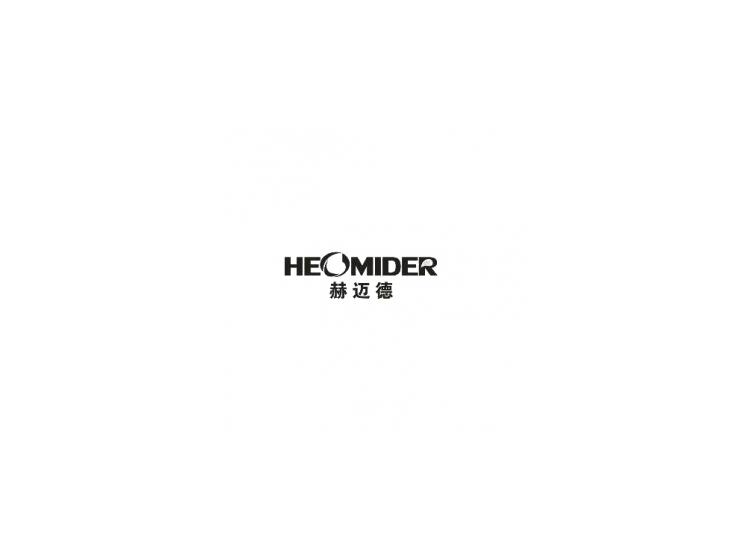 赫迈德  HEOMIDER