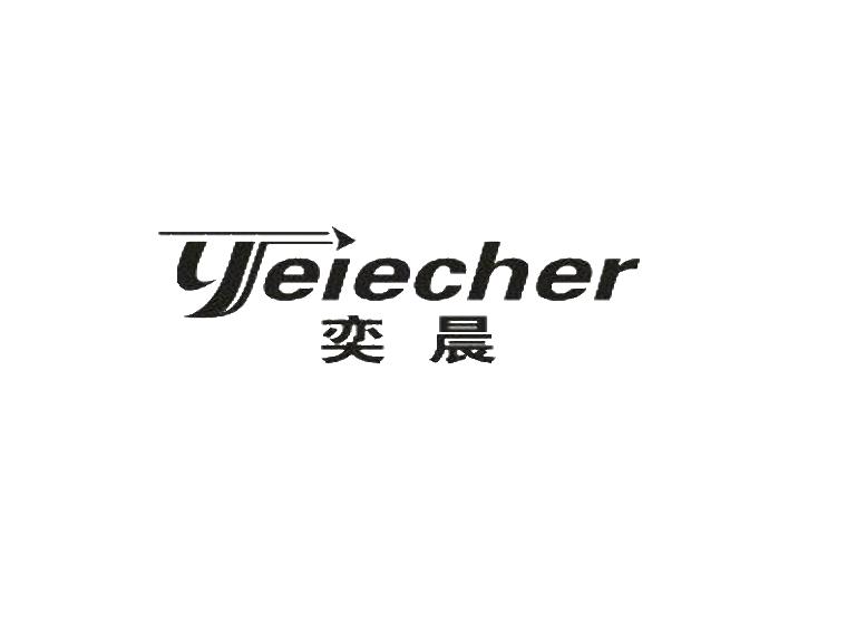 奕晨  YEIECHER