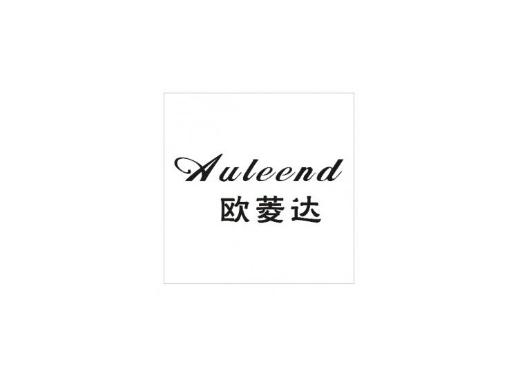 歐菱達 AULEEND