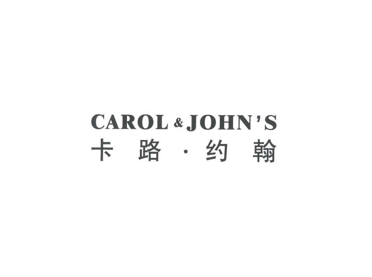 卡路约翰;CAROL&JOHN'S