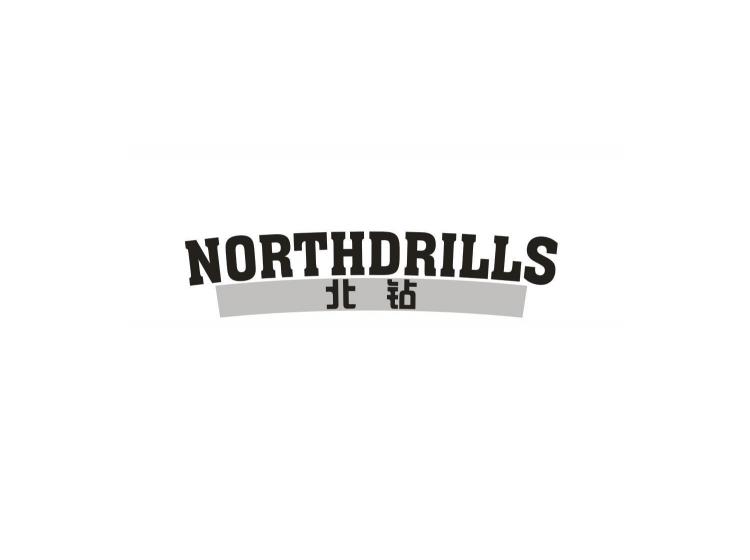 北钻 NORTHDRILLS