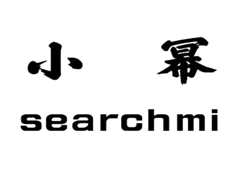 小幂 SEARCHMI