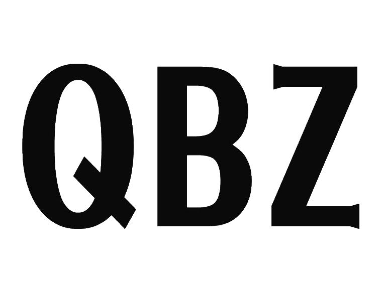 QBZ商标