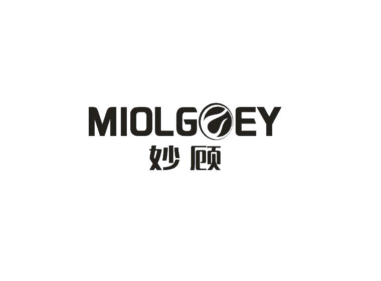 妙顾 MIOLGOEY