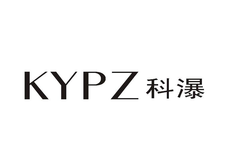 科瀑  KYPZ