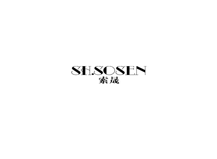 索晟 SH.SOSEN