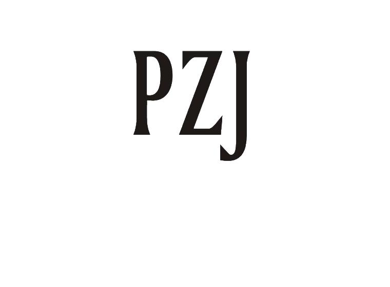 PZJ商标