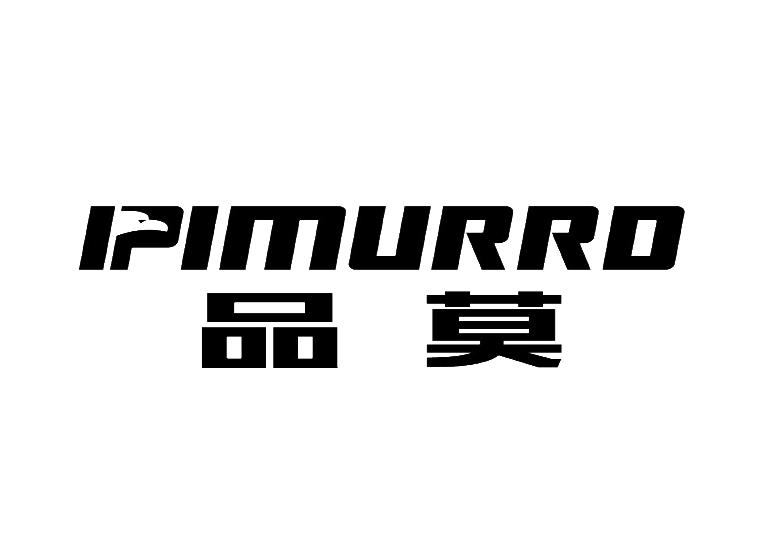 品莫 PIMURRD
