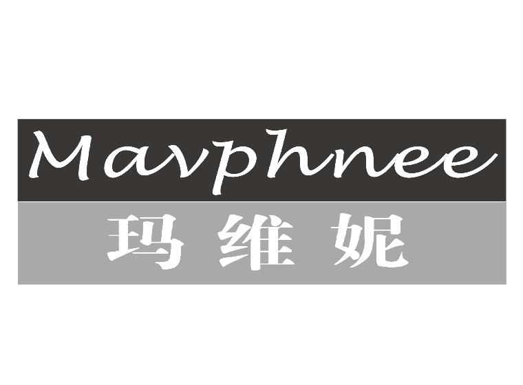 玛维妮 MAVPHNEE