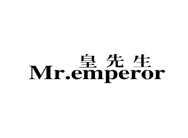 皇先生 MR.EMPEROR