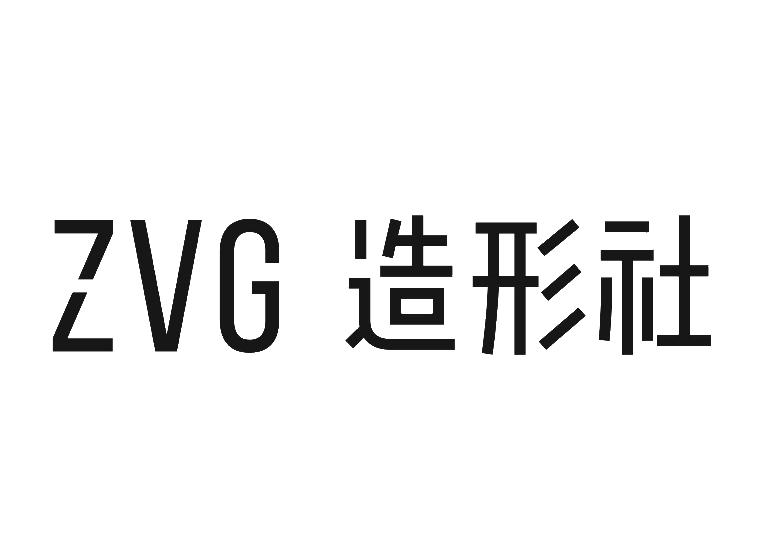 ZVG 造形社