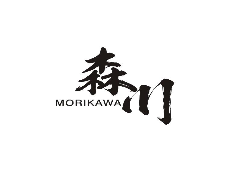 森川  MORIKAWA