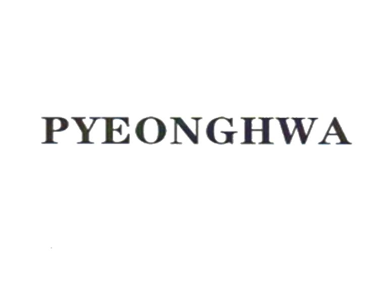 PYEONGHWA