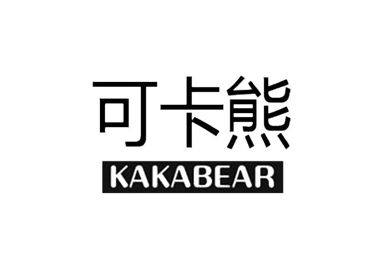 可卡熊 KAKABEAR