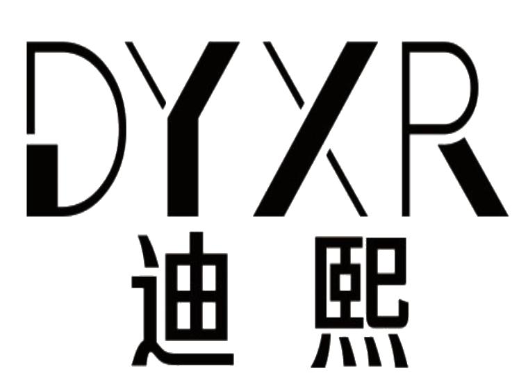 迪熙 DYXR