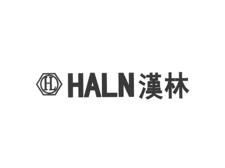 汉林;HALN;H