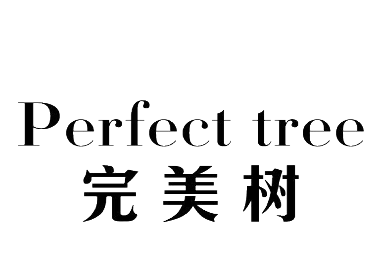 完美树 PERFECT TREE商标