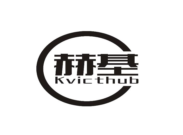 赫基 KVICTHUB