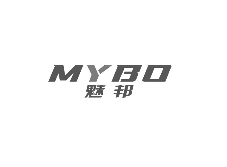 MYBO 魅邦商标