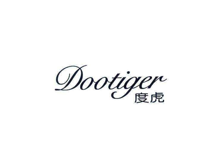 度虎;DOOTIGER