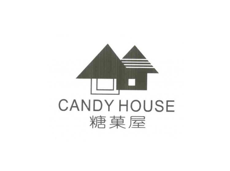 糖果屋;CANDY HOUSE