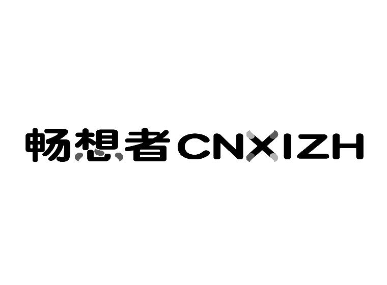 畅想者 CNXIZH