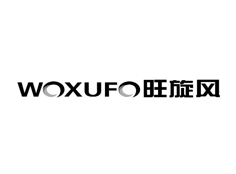 WOXUFO旺旋风