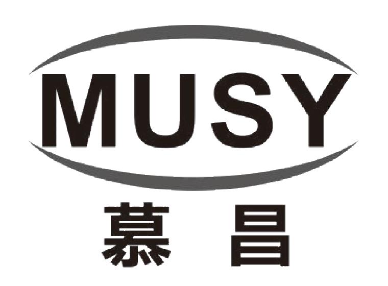 慕昌  MUSY