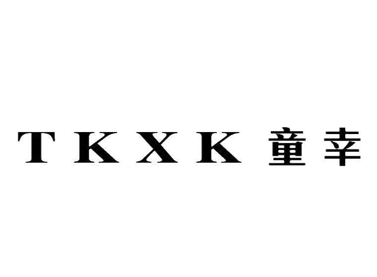 TKXK 童幸
