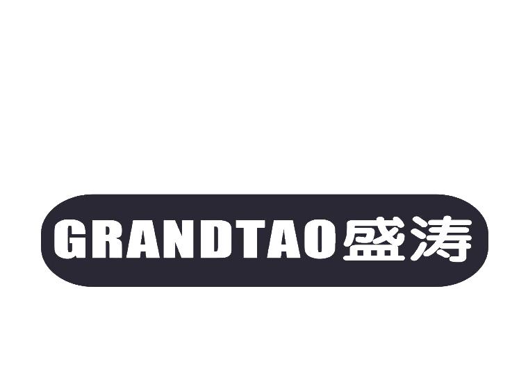 GRANDTAO 盛涛