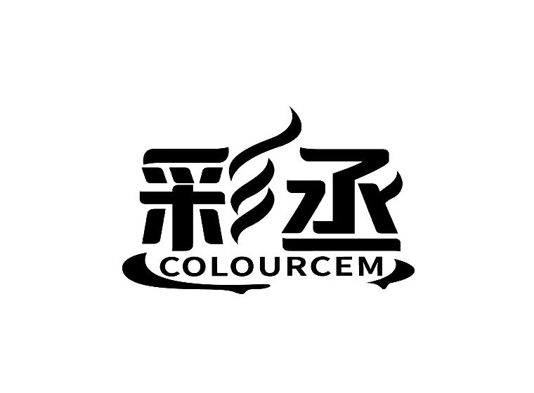 彩丞 COLOURCEM