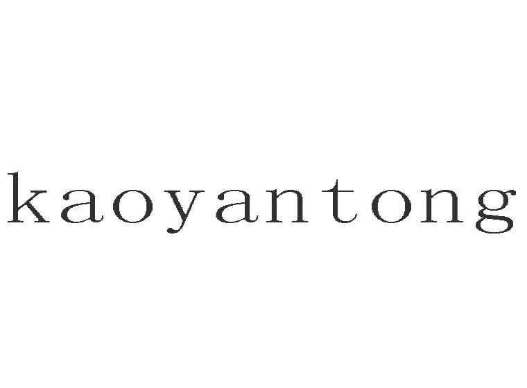 KAOYANTONG