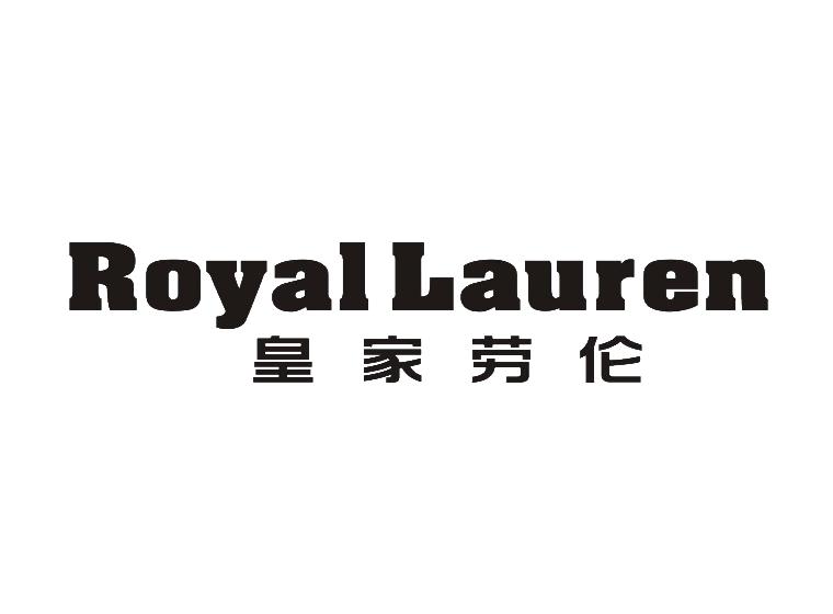 皇家劳伦  ROYAL LAUREN