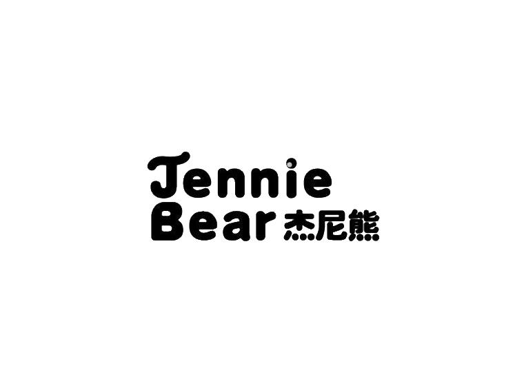 杰尼熊 JENNIEBEAR