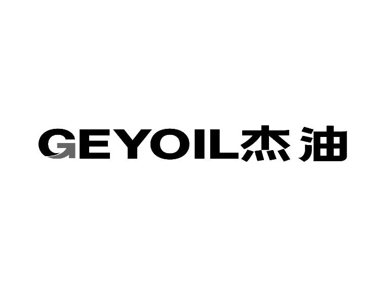 GEYOIL 杰油