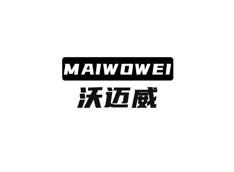 MAIWOWEI 沃迈威