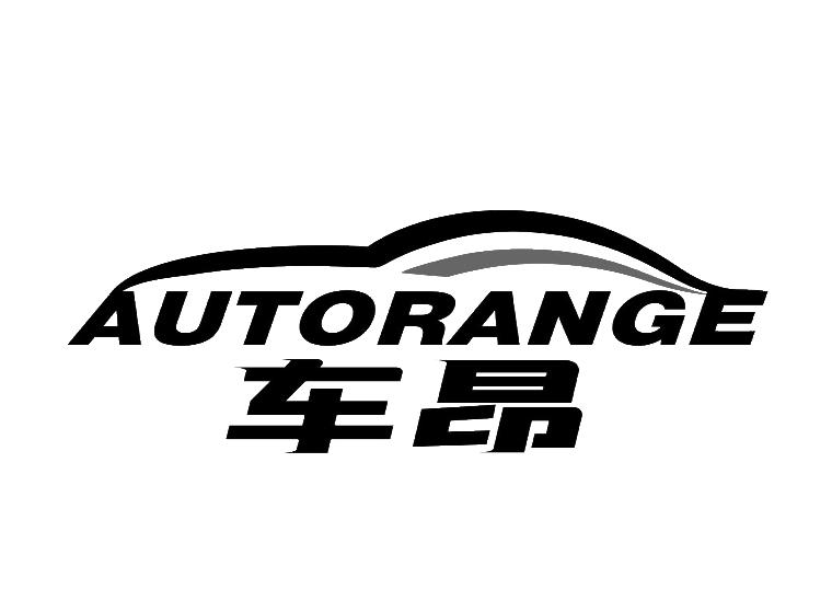 车昂 AUTORANGE