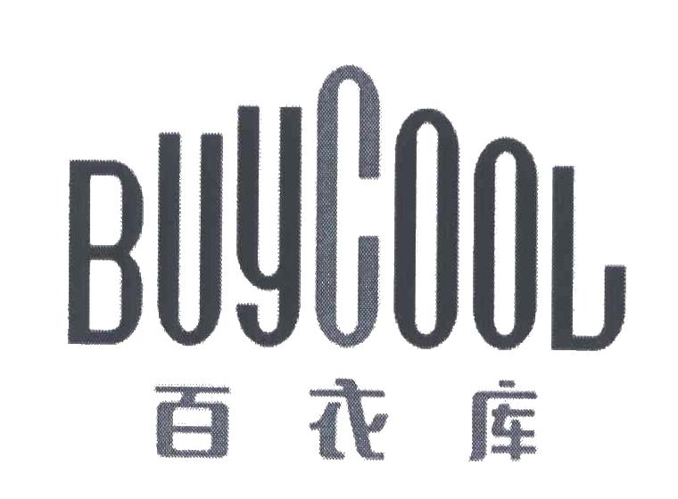 百衣库;BUYCOOL
