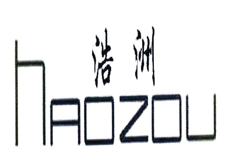 浩洲 HAOZOU