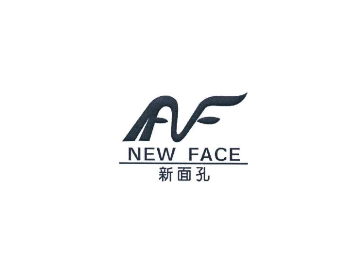 新面孔 NEW FACE NF AF