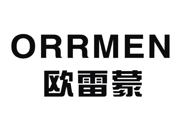 欧雷蒙 ORRMEN