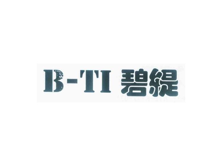 碧缇 B-TI