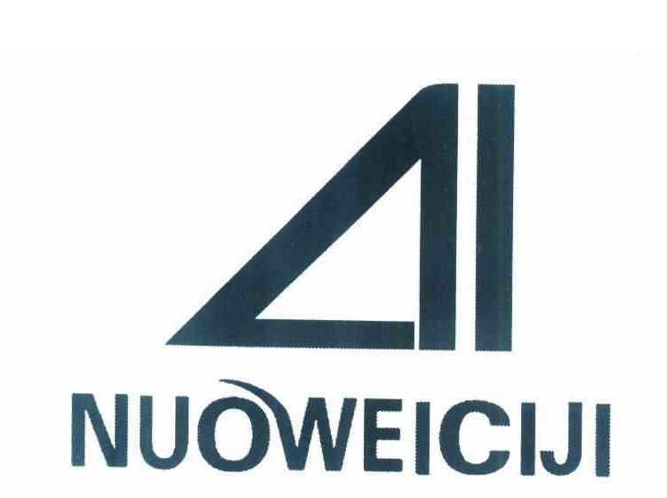 诺威茨基商标转让
