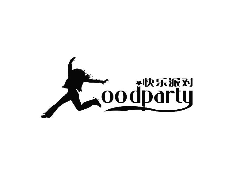 快乐派对 OODPARTY