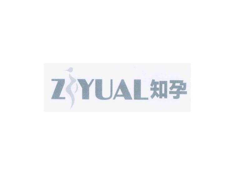 知孕 ZYUAL