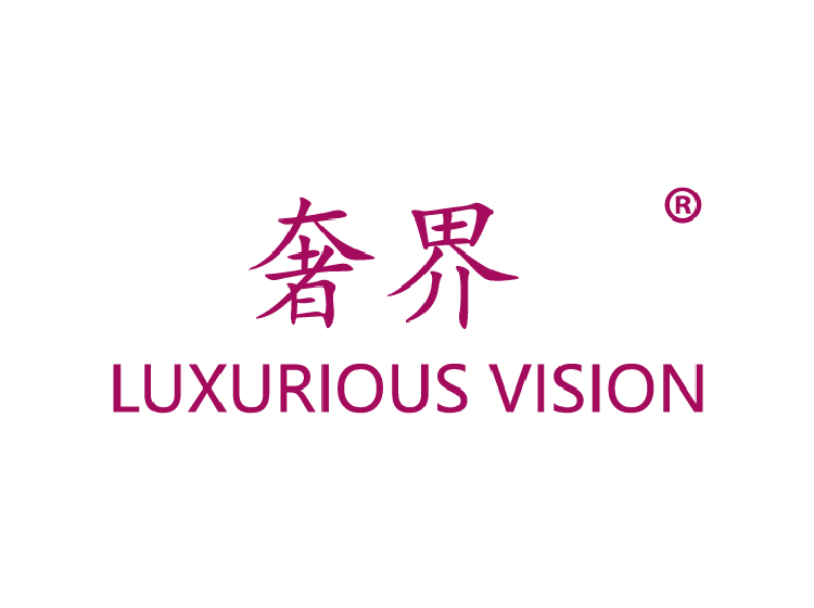 奢界 LUXURIOUS VISION